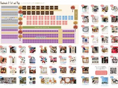 パンフレット_A4よこZ折り_page002